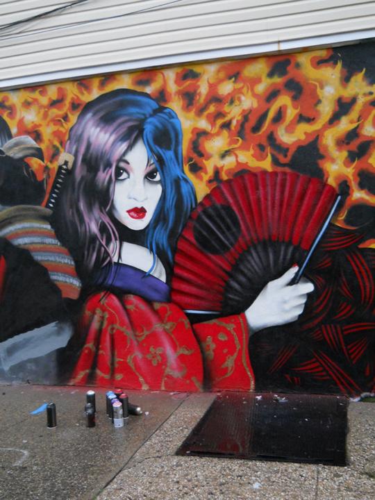 Geish ~ 2011