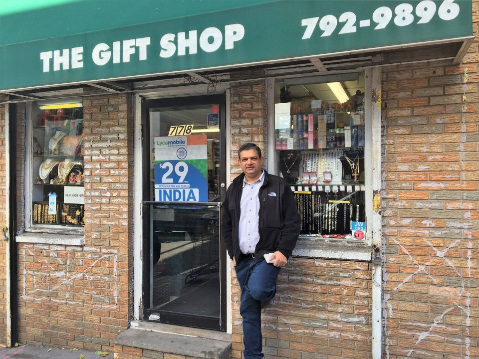 Journal Square: Shop Local