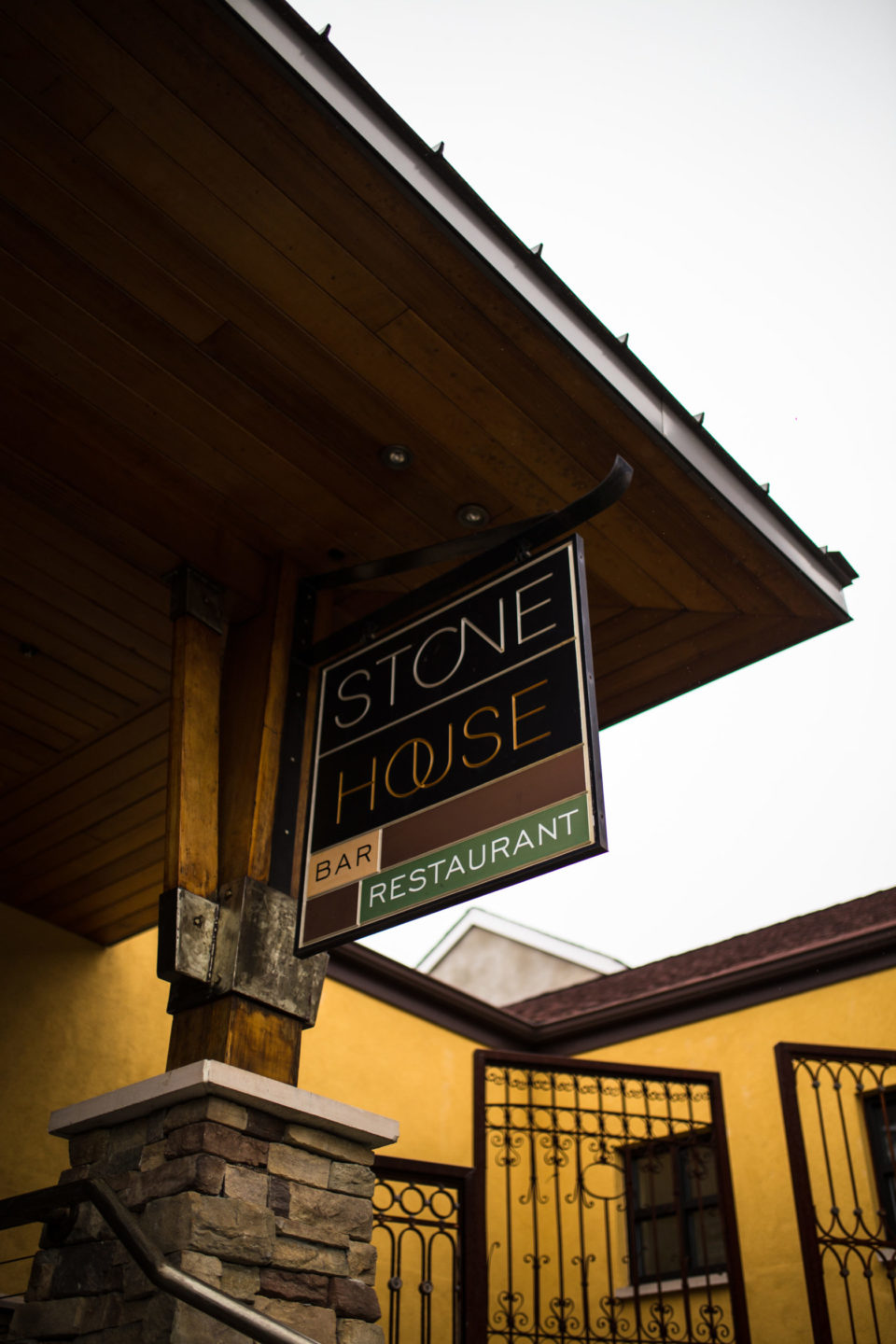 title | Stone House Restaurant