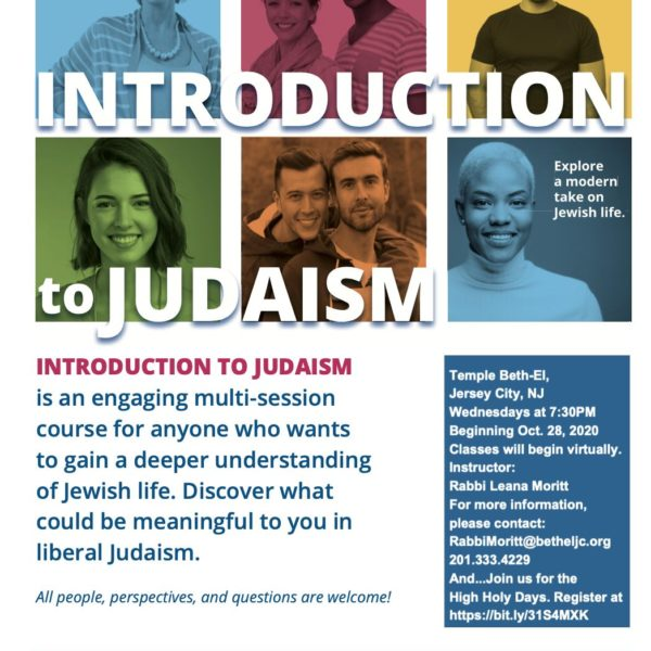 Introduction to Judaism Beginning Again This Fall!